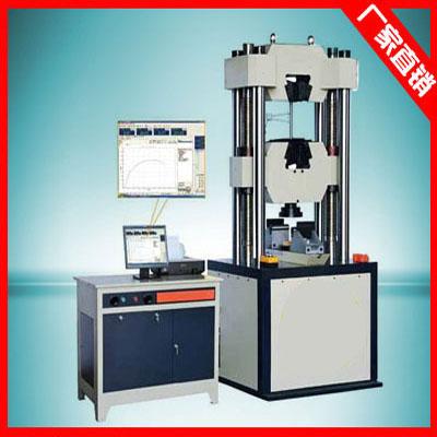 供应济南凯锐KREW--300B铸锻件抗拉强度试验机|质量可靠、性能稳定、操作方便